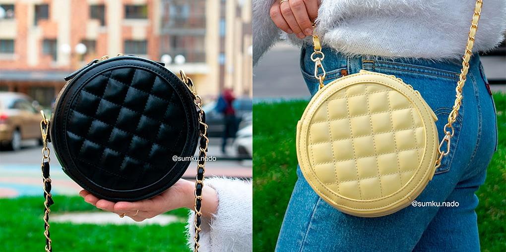 круглые-сумки