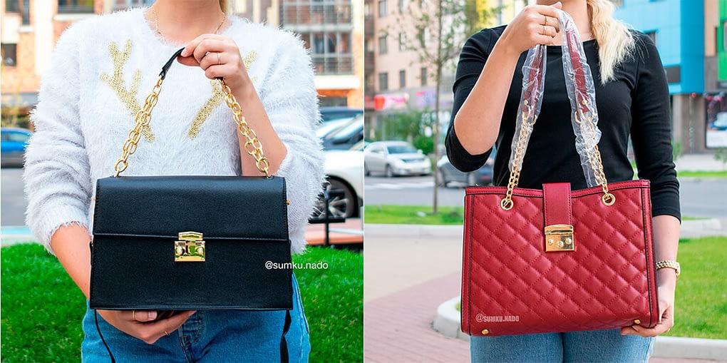 виды-дамских-сумок-по-жесткости