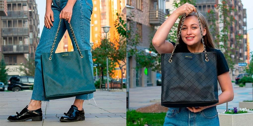 сумка-шоппер