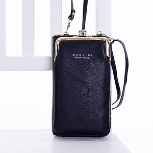 Сумка-кошелек «Aveiro» (черная)